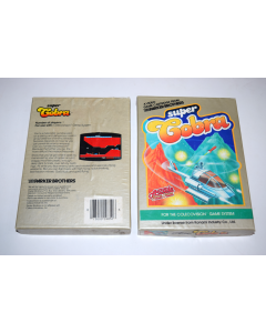 sd602264123_super_cobra_colecovision_video_game_box_only.png