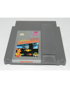 sd62696_metroid_3_screw_silver_nintendo_nes_video_game_cart.png