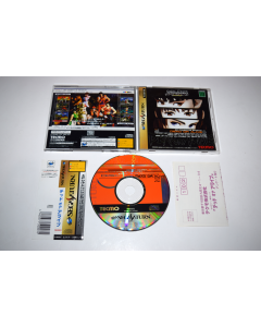 sd599419407_dead_or_alive_sega_saturn_game_complete_spine_card_in_case_japan.png