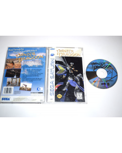 sd32478_panzer_dragoon_sega_saturn_video_game_complete.png