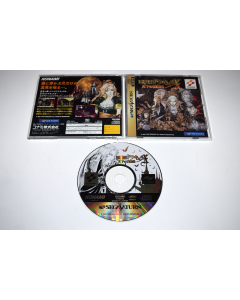 sd596080379_akumajo_dracula_x_sega_saturn_game_complete_in_case_ntsc_j_japan.png