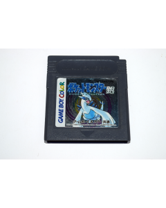 sd596686005_pocket_monsters_silver_dmg_aaxj_nintendo_game_boy_color_video_game_cart_japan.png