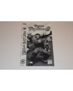 sd33325_virtua_fighter_2_not_for_resale_sega_saturn_video_game_manual_589804096.png