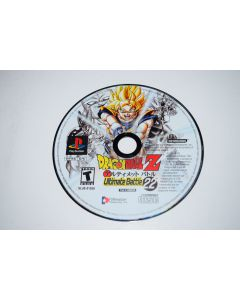 sd96530_dragon_ball_z_ultimate_battle_22_playstation_ps1_video_game_disc_only_099197832.jpeg