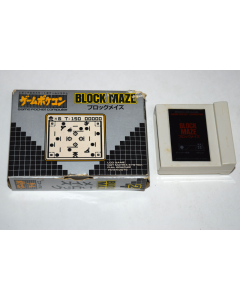 sd606165259_block_maze_game_pocket_computer_lcd_epoch_1984_japan_cart_and_box.png