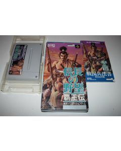 Nobunaga No Yabo Haoh Den Nintendo Super Famicom Video Game Complete in Box