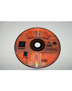 sd96547_dukes_of_hazzard_racing_for_home_playstation_ps1_video_game_disc_only.jpg