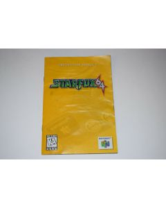 Star Fox 64 Nintendo 64 N64 Video Game Manual Only