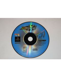 sd96861_mega_man_x4_playstation_ps1_video_game_disc_only.jpg