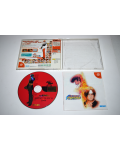 sd596066624_king_fighters_dream_match_1999_sega_dreamcast_video_game_complete_ntsc_j_japan.png