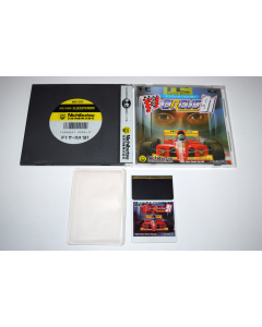 sd596515946_f1_circus_91_pc_engine_hu_card_video_game_complete_ntsc_j_japan.png