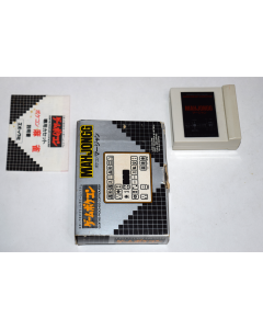 sd606165472_mah_jongg_game_pocket_computer_lcd_epoch_1984_japan_complete_in_box.png