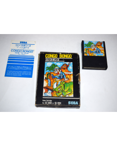 sd605565372_congo_bongo_sega_sg_1000_video_game_complete_in_box.png