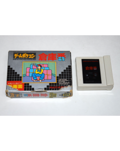 sd606164481_store_keepers_game_pocket_computer_lcd_epoch_1984_japan_cart_and_box.png