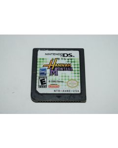 sd506211782_hannah_montana_nintendo_ds_video_game_cart_only.jpg