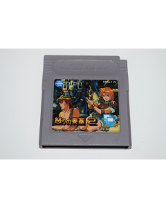 sd596669606_ikari_no_yousai_2_dmg_i2j_nintendo_game_boy_video_game_cart_japan.png