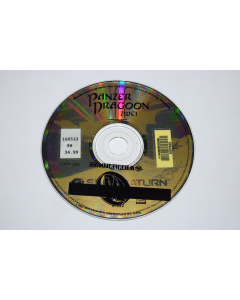 sd602100025_panzer_dragoon_ii_zwei_sega_saturn_video_game_disc_only.png