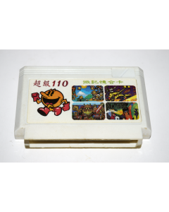 sd596158898_110_in_1_multicart_nintendo_famicom_video_game_cart.png
