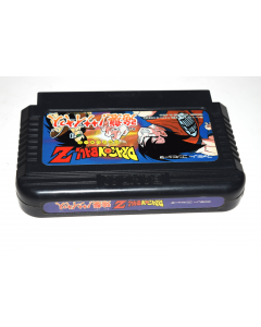 sd596159617_dragon_ball_z_nintendo_famicom_video_game_cart.png